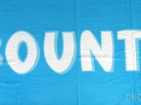 bounty-strzyzony-img_1498