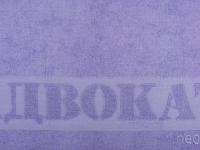 relief-bordiure-img_1487