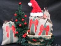 HIT   - Worek świąteczny na prezenty